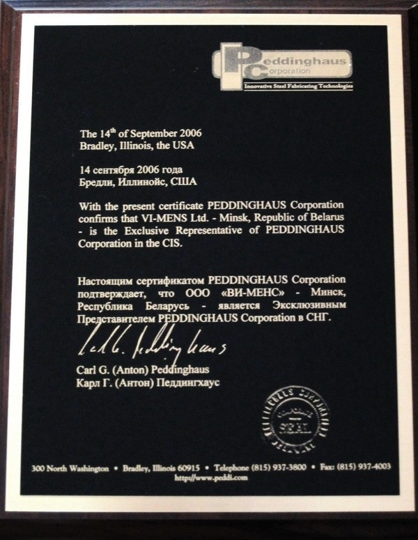 Certificate Exclusive Representative